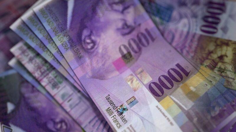 Ovo su najvrednije novčanice na svijetu koje su još u opticaju